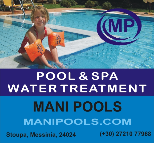 MP Pool Water Treatment 2018